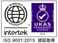 ISO9001:2015取得