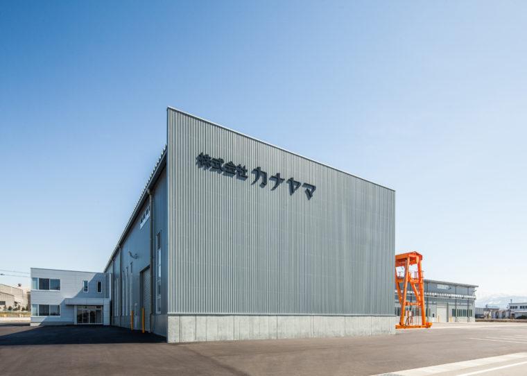株式会社カナヤマ本社工場新築工事