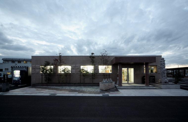 ゼネラルストーン㈱事務所新築工事