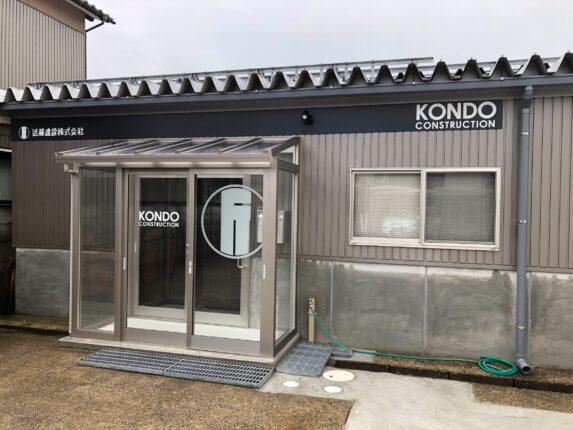 金沢営業所改修工事終了のお知らせ